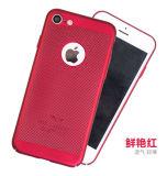 360度のプラス/7plus iPhone 6/7/6s/6のための完全な保護網の電話箱