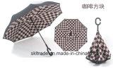 [هيغقوليتي] [بورتبل] طليق يد مستقيمة عكسيّة يعكس مظلة