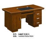 Таблица офиса (FEC1402)