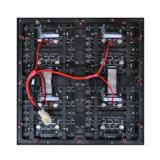 P1.88 Innen-LED Bildschirm