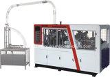 기계를 만드는 중국 커피 잔