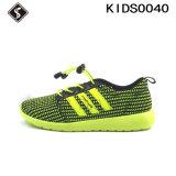 نمو مزح أسلوب رياضة يركض حذاء رياضة أحذية
