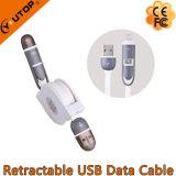다기능 자동차 USB 데이터 비용을 부과 케이블
