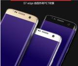 protector de cristal reforzado de la cubierta completa 3D para el borde de Samsung S6 Edge/S7