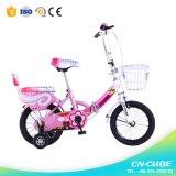 2016人の新しい方法折る子供の自転車はバイクをからかう