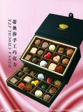 長期サービスのチョコレートのための安く小さい紙箱のよい価格