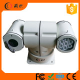 100mの夜間視界ワイパーが付いている高速PTZ IR CCDのカメラ