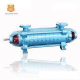 승인되는 세륨을%s 가진 고압 다단식 보일러 공급 수도 펌프
