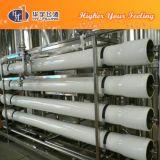 ROのろ過純粋な水処理システムの製造業者