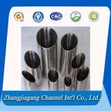 201小さいステンレス鋼の溶接された毛管管