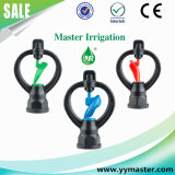 "3/4 ""et 1/2"" POM Hot Sale Best Butterfly Garden Micro Sprinkler pour l'irrigation (MS-318)"