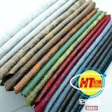 Couro sintético respirável Eco-Friendly do PVC para a mobília do sofá (Hongjiu-2033#)