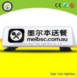屋外広告のタクシー上LEDのライトボックス