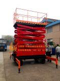 платформа деятельности 300kg 18m гидровлическая воздушная (SJY0.3-18)