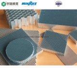 Noyau en nid d'abeille en aluminium pour panneau solaire (HR1008)
