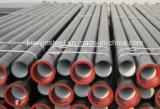 Rundes Gussteil-duktiles Eisen-Rohr für Entwässerungssystem