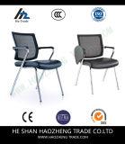 Silla plástica de la oficina de la silla del acoplamiento Hzmc058
