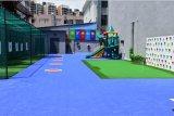Affioramento di sport/pavimentazione della corte/pavimentazione dell'ufficio/pavimentazione di collegamento/pavimentazione di sport/pavimentazione del raggruppamento/pavimentazione bagnata di zona
