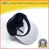 Panel-Baseball-Sommer-Hut-Bildschirm-Drucken-Firmenzeichen des Form-Entwurfs-6