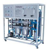 RO-300L/Hの逆浸透の浄水機械