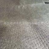 L'utilisation non-tissée antidérapante respectueuse de l'environnement de tissu Foranti-Sautent le matelas