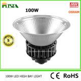 가득 차있는 구리 열 싱크 100W LED 산업 빛