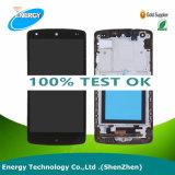 Первоначально качество LCD для индикации экрана LCD цепи 5 LG Google, с свободно перевозкой груза! ! !