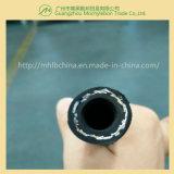 Geflochtene der Stahldraht verstärkte Gummi abgedeckten hydraulischen Schlauch (SAE100 R1-1/4)