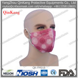 N95 처분할 수 있는 폴딩 의학 Facemask에 의하여 인쇄되는 가면
