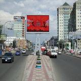 換気のフルカラーの屋外のLED表示スクリーンを広告するVegoo P20mm