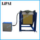 Precio al por mayor del horno de fusión de la aleación del metal de la inducción de la buena calidad