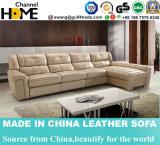 Hote販売する現代ホームベージュ革居間のリクライニングチェアのソファー(HC3030)を