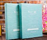 중국에서 제조되는 손잡이를 가진 최신 판매 & 고품질 물결 모양 판지 상자