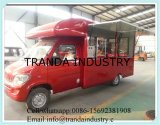 中国の製造者の高品質の魅力的なアイスクリームのカートの氷の廃油のカート