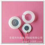 pedazo médico de la atomización 3um de partículas ultra finas de cerámica