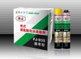 Matériau expansé Mousse de polyuréthane Mousse de pulvérisation PU à vendre