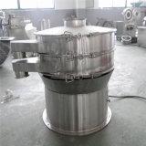 振動する粉の小麦粉等級分け機械をふるう
