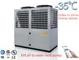 ヒートポンプに水をまく-35程度の環境の床暖房26.46kwの熱容量のEviの働く空気