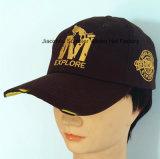 刺繍された帽子は帽子の野球帽のトラック運転手の帽子を遊ばす