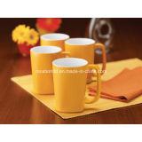 '円形およびSquareの4部分Lemon Zest Porcelain Mug Set