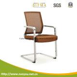 مصمّم [بست-سلّينغ] مؤتمر كرسي تثبيت ([د639])