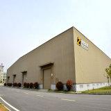 構築デザイン鉄骨構造の倉庫