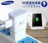 Schnelle Telefon USB-Aufladeeinheit für Samsung Note4/S6/S7/S8