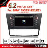 BMW 3 E90/E91/E92/E93のHualingan GPSの航法システム車のDVDプレイヤー(自動)
