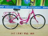 24inch女性Bikeの都市自転車、巡洋艦のバイク、単一の速度のバイク