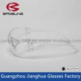病院の保護安全メガネは医学の安全ガラスの構築の安全ガラスを取り除く