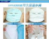 Masque protecteur en soie normal facial en soie de soins de la peau de Micromolecule de collagène de poissons d'eau de mer profonde du masque 100%