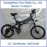 подвес миниое Ebike мотора 20 '' 250W Bafun с съемным Bike батареи складным/складывая электрическим, электрическим велосипедом