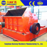 セメントの生産ラインハンマー・クラッシャー
