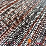 Новый сплетенный половой коврик PVC винила с задней частью пены PVC